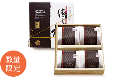 「松」人気4種の味詰合せ(甘仕立て / はちみつ仕立て / 金の紫蘇仕立て / かつお仕立て)