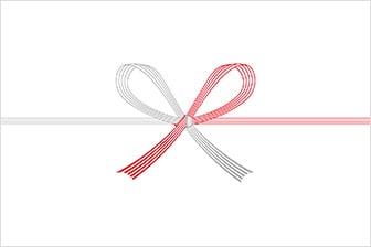 一般贈答用:紅白蝶結び