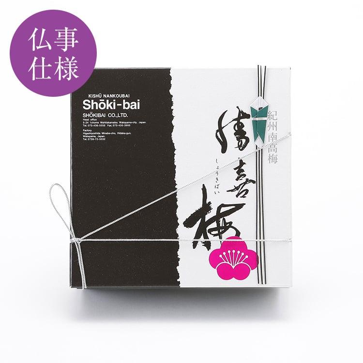 甘仕立て 【福】(ふく)-1