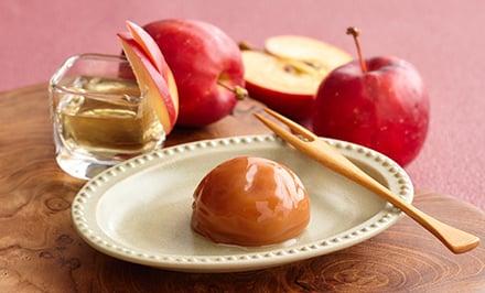 【秋季限定】りんご酢仕立て