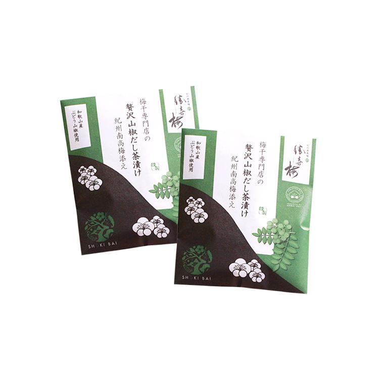 梅干専門店の贅沢山椒だし茶漬け 紀州南高梅添え(2袋入)-0
