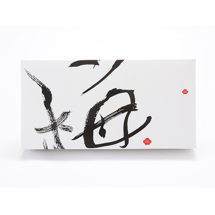 特選セット 甘仕立て【松】紫蘇仕立て【華】詰合せ-0