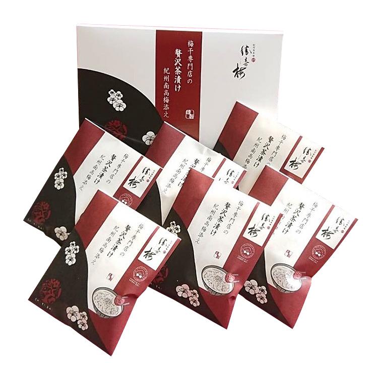 梅干専門店の贅沢梅茶漬け 紀州南高梅添え(6袋入)-0