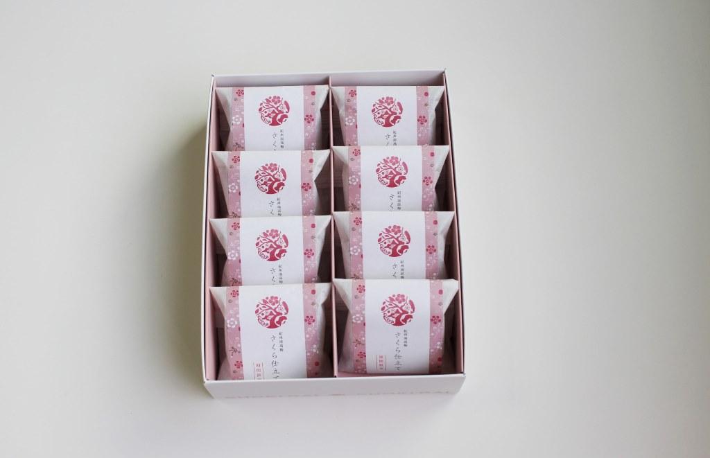 さくら桜8包